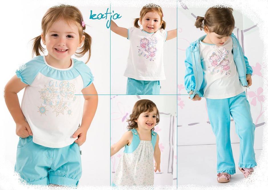 Детская И Женская Одежда