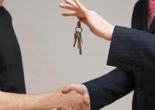 Оформление дарения недвижимости