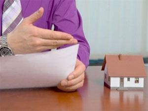 Уступка права аренды земельного участка