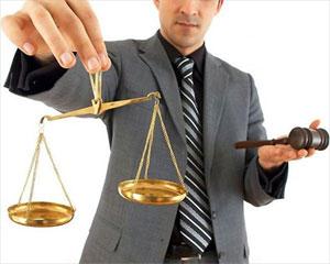 Предпринимательское право