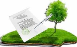 Юридическое сопровождение сделки купли-продажи земельного участка