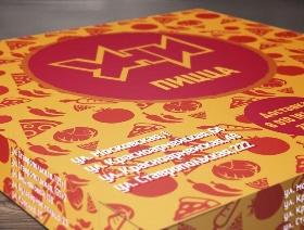 уни пицца доставка краснодар, доставка уни пицца