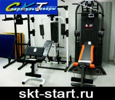 Тренажеры в Краснодаре.