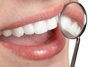 стоматологическая клиника краснодар