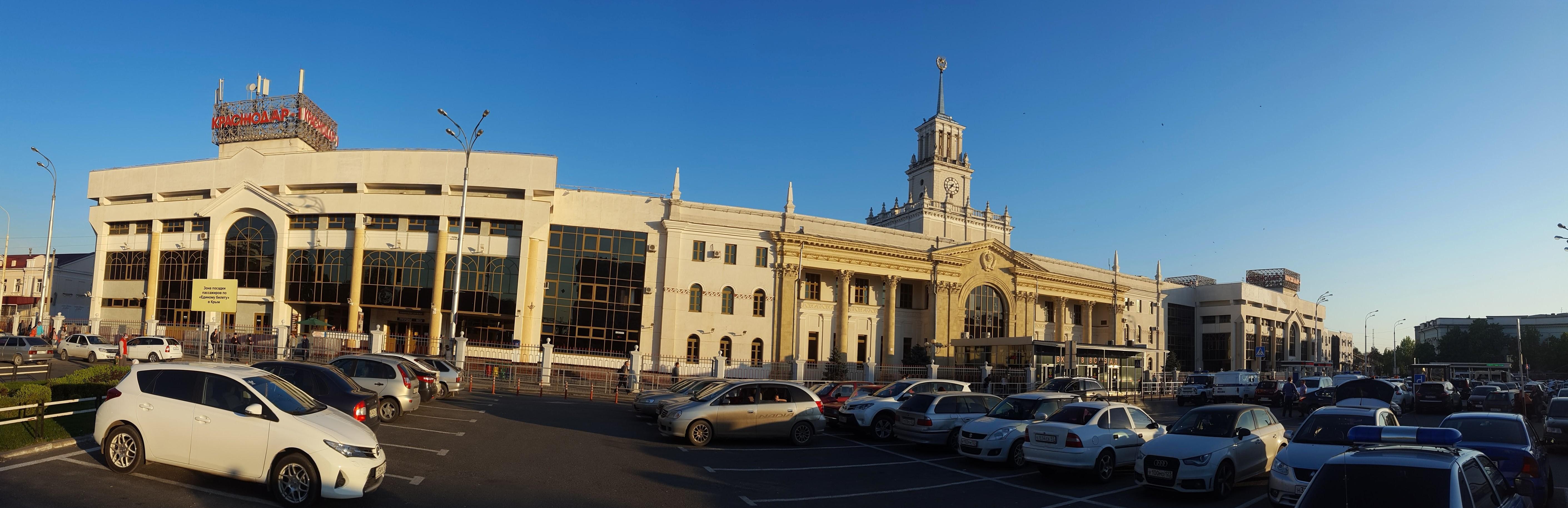 вокзал краснодар фото