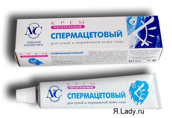 spermatset-gde-kupit
